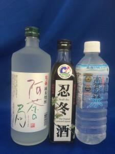 阿茶の局、忍冬酒、高賀の森水、